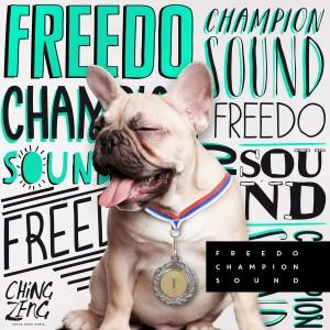 FREEDO - CHAMPION SOUND FRONT